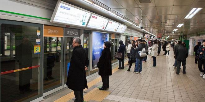 инструкция пользования метро